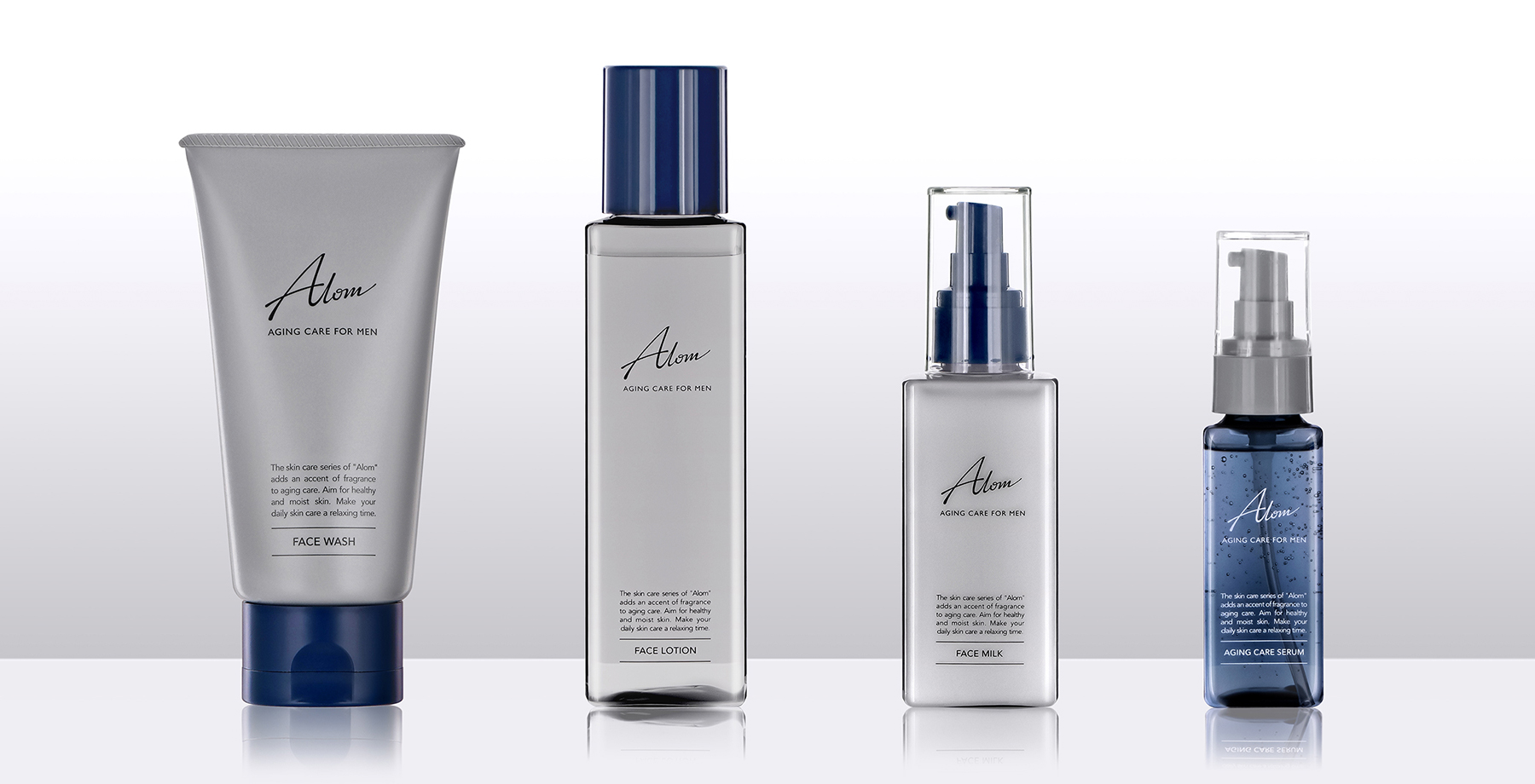 Alom 製品イメージ